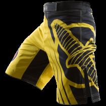 Chikara Recast Performance Shorts - Yellow